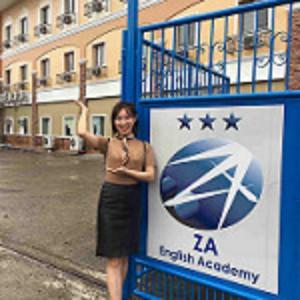 Thông tin về  ZA – Mabolo campus trường UV ESL