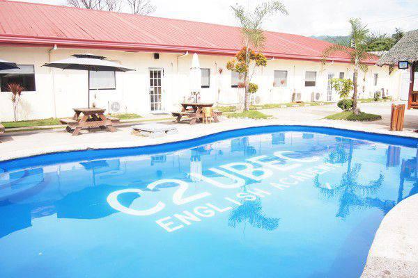 trường Anh ngữ tại Philippines trường C2 UBEC