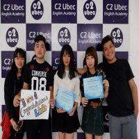 Cảm nhận học viên trường C2 UBEC