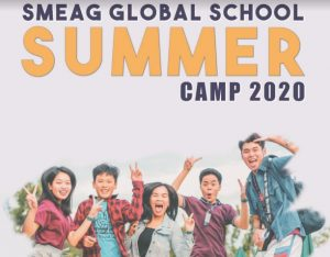 smeag-summer-camp-2020